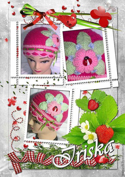 Шапки и шарфы ручной работы. Ярмарка Мастеров - ручная работа. Купить Шапочка для девочки. Handmade. Розовый, цветочный, осень