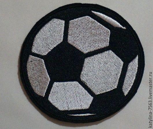 Иллюстрации ручной работы. Ярмарка Мастеров - ручная работа. Купить Нашивка Футбольный Мяч. Handmade. Чёрно-белый, нашивка вышитая