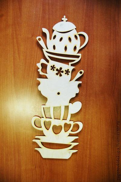 Часы `Гора посуды` Размер: 20х52 см  Материал: фанера 4 мм