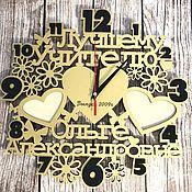 Часы классические ручной работы. Ярмарка Мастеров - ручная работа Настенные деревянные часы с индивидуальной гравировкой. Handmade.