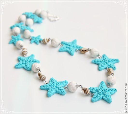 """Колье, бусы ручной работы. Ярмарка Мастеров - ручная работа. Купить Колье """"Морской бриз"""", морские звезды. Handmade."""