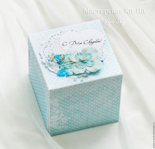 """Подарки для влюбленных ручной работы. Ярмарка Мастеров - ручная работа. Купить Подарочная коробочка для денег """"Небесный цветок"""" (Свадебный подарок).. Handmade."""