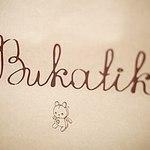 Мастерская Bukatik - Ярмарка Мастеров - ручная работа, handmade