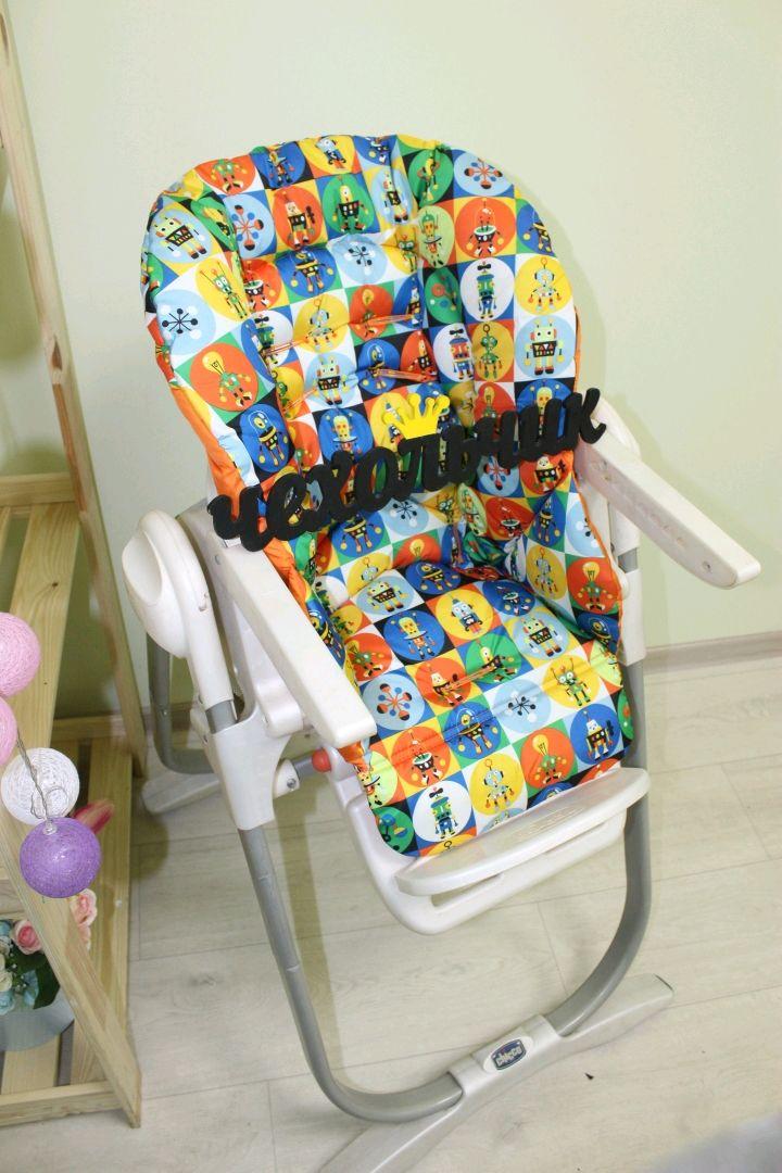 Чехол на стульчик для кормления  Chicco Polly Magic, Чехол на стульчик, Омск,  Фото №1