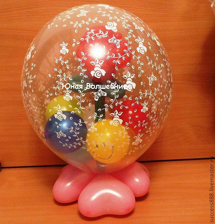 Как сделать игрушка в шарике