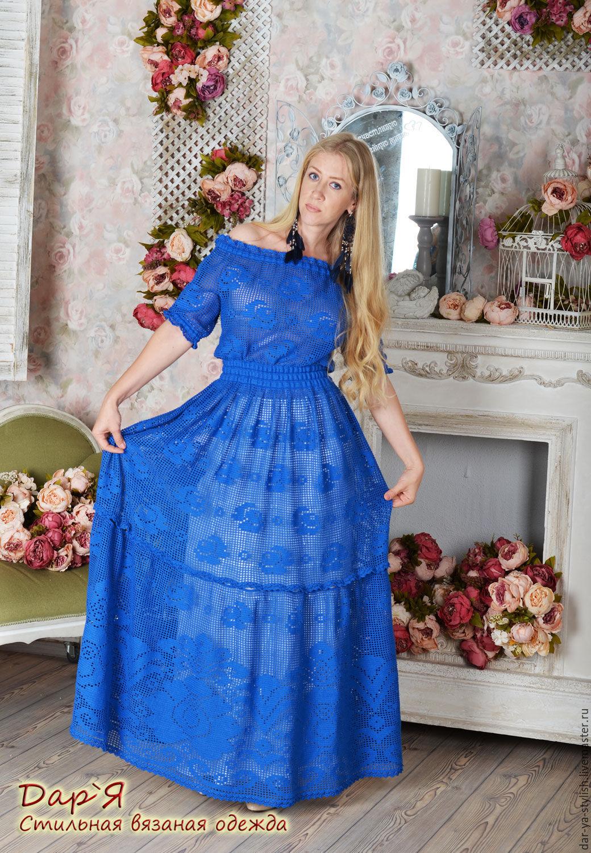 Королева Женская Одежда С Доставкой