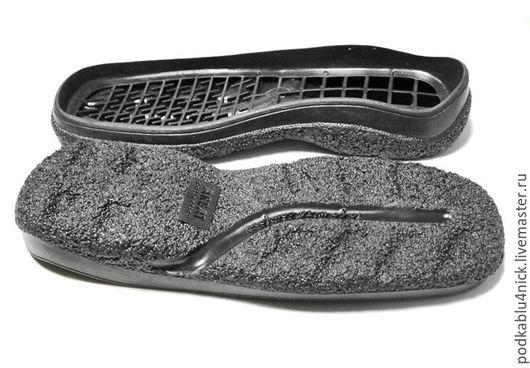 Другие виды рукоделия ручной работы. Ярмарка Мастеров - ручная работа. Купить Подошва для обуви Том. Handmade. Черный