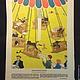 Винтажные книги, журналы. Журнал Крокодил. 1957 г.. BasementVintage. Интернет-магазин Ярмарка Мастеров. Советские журналы, винтажные книги
