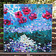 """Картины цветов ручной работы. Заказать """"Гортензии и маки"""" картина маслом мастихином цветы 65х65 см. SLEEPWALKERS. Ярмарка Мастеров."""
