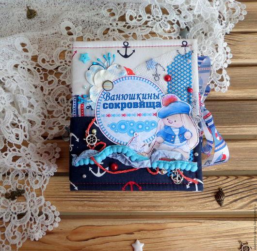 Персональные подарки ручной работы. Ярмарка Мастеров - ручная работа. Купить морские Мамины сокровища. Handmade. Комбинированный, мамины сокровища