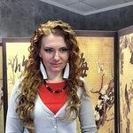 Анжела Кленц - Ярмарка Мастеров - ручная работа, handmade