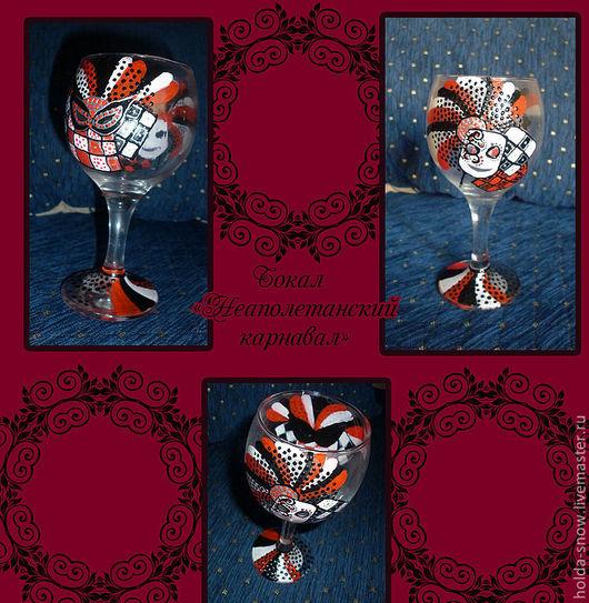 """Бокалы, стаканы ручной работы. Ярмарка Мастеров - ручная работа. Купить Бокал """"Неаполетанский карнавал"""". Handmade. Бокалы, подарки и сувениры"""