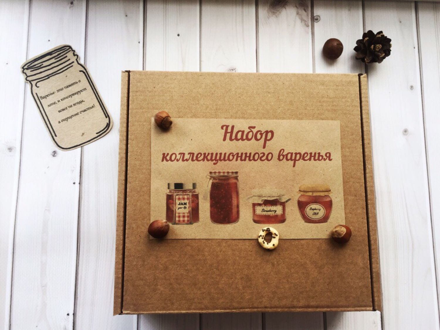 Set collectible, Gift Boxes, Ekaterinburg,  Фото №1