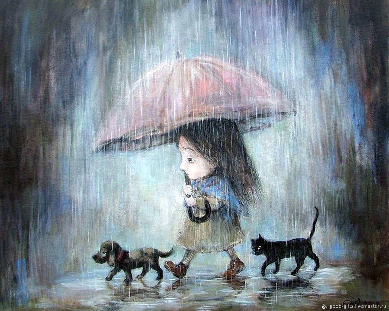 Чакветадзе Нино. Прогулка под дождем, Картины, Москва,  Фото №1
