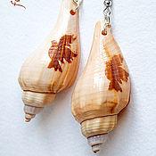 Украшения ручной работы. Ярмарка Мастеров - ручная работа Серьги-ракушки с гравировкой, необычные серьги бежевые. Handmade.
