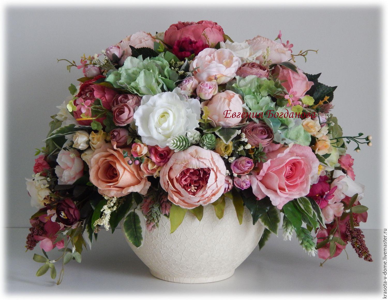 "A large floral composition ""Marvelous garden"", Composition, Volzhsky,  Фото №1"