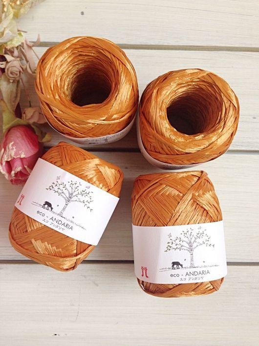 Вязание ручной работы. Ярмарка Мастеров - ручная работа. Купить Японская натуральная рафия тон. 69. Handmade. Рыжий