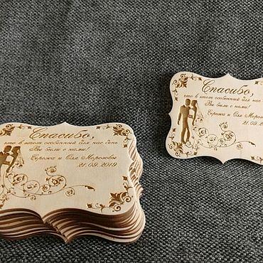 Свадебный салон ручной работы. Ярмарка Мастеров - ручная работа Свадебные приглашения из дерева. Handmade.