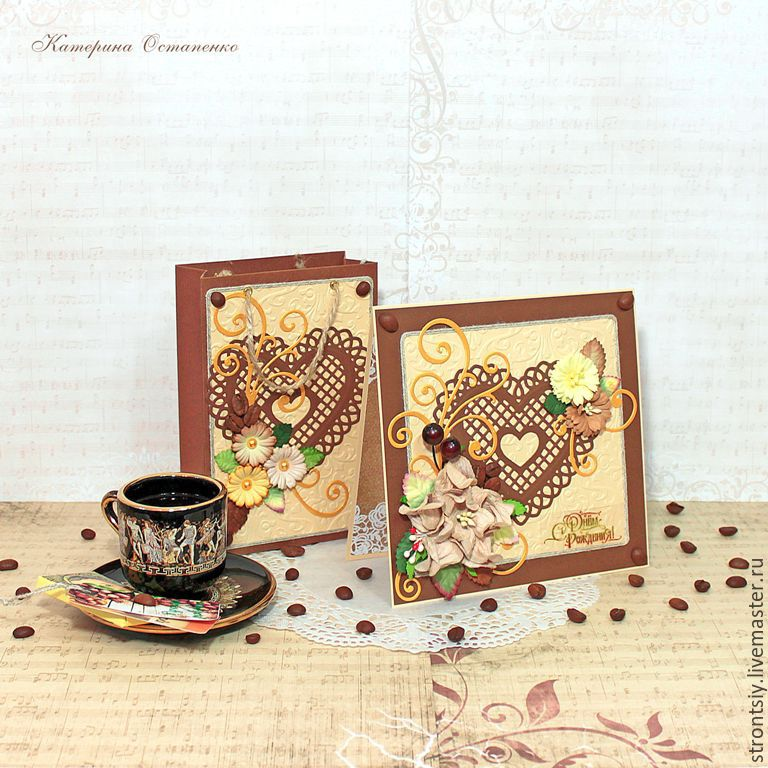 Set 'Coffee haze' for women card and a bag for coffee, Cards, Rostov-on-Don,  Фото №1