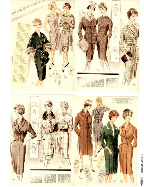 Журналы мод с выкройками платьев