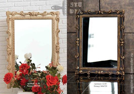 Зеркала ручной работы. Ярмарка Мастеров - ручная работа. Купить Зеркало в багетной раме. Handmade. Комбинированный, Зеркало в подарок