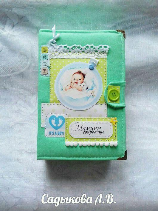 Подарки для новорожденных, ручной работы. Ярмарка Мастеров - ручная работа. Купить Мамины сокровища. Handmade. Мамины сокровища, мама и малыш