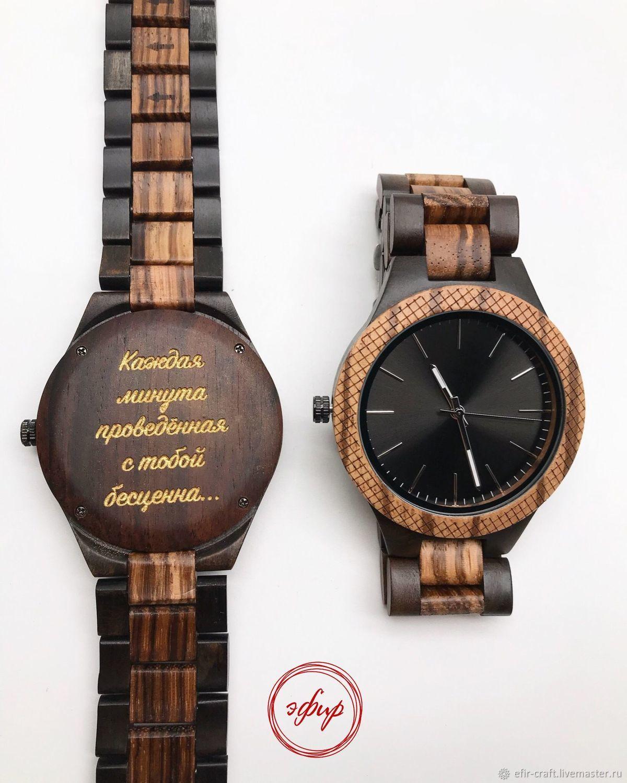 Деревянные часы с золотой гравировкой, Часы наручные, Евпатория,  Фото №1