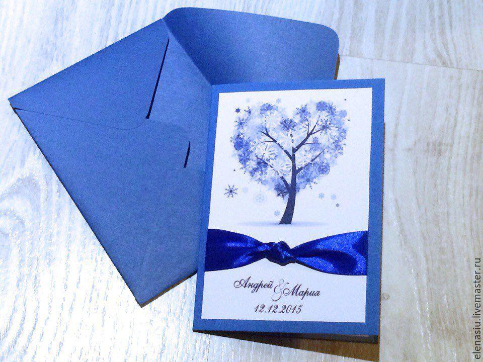 Приглашения своими руками на зимнюю свадьбу 124