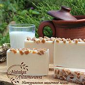 Косметика ручной работы. Ярмарка Мастеров - ручная работа Натуральное молочное мыло с нуля. Handmade.