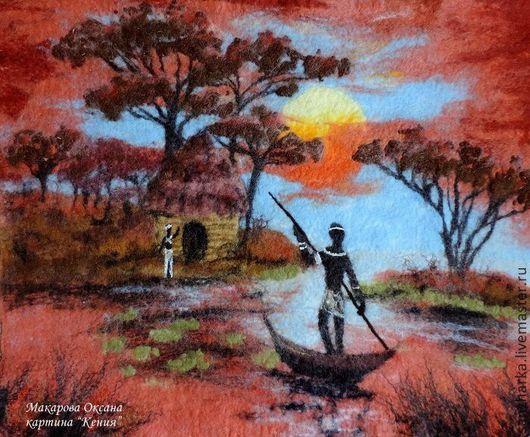 """Пейзаж ручной работы. Ярмарка Мастеров - ручная работа. Купить Картина из шерсти """"Кения"""". Handmade. Африка, африканка, кения, тропический"""