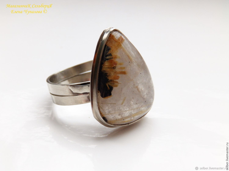 Ring 'the Capture of Venus' with quartz-rutilated hematite, Rings, Gatchina,  Фото №1