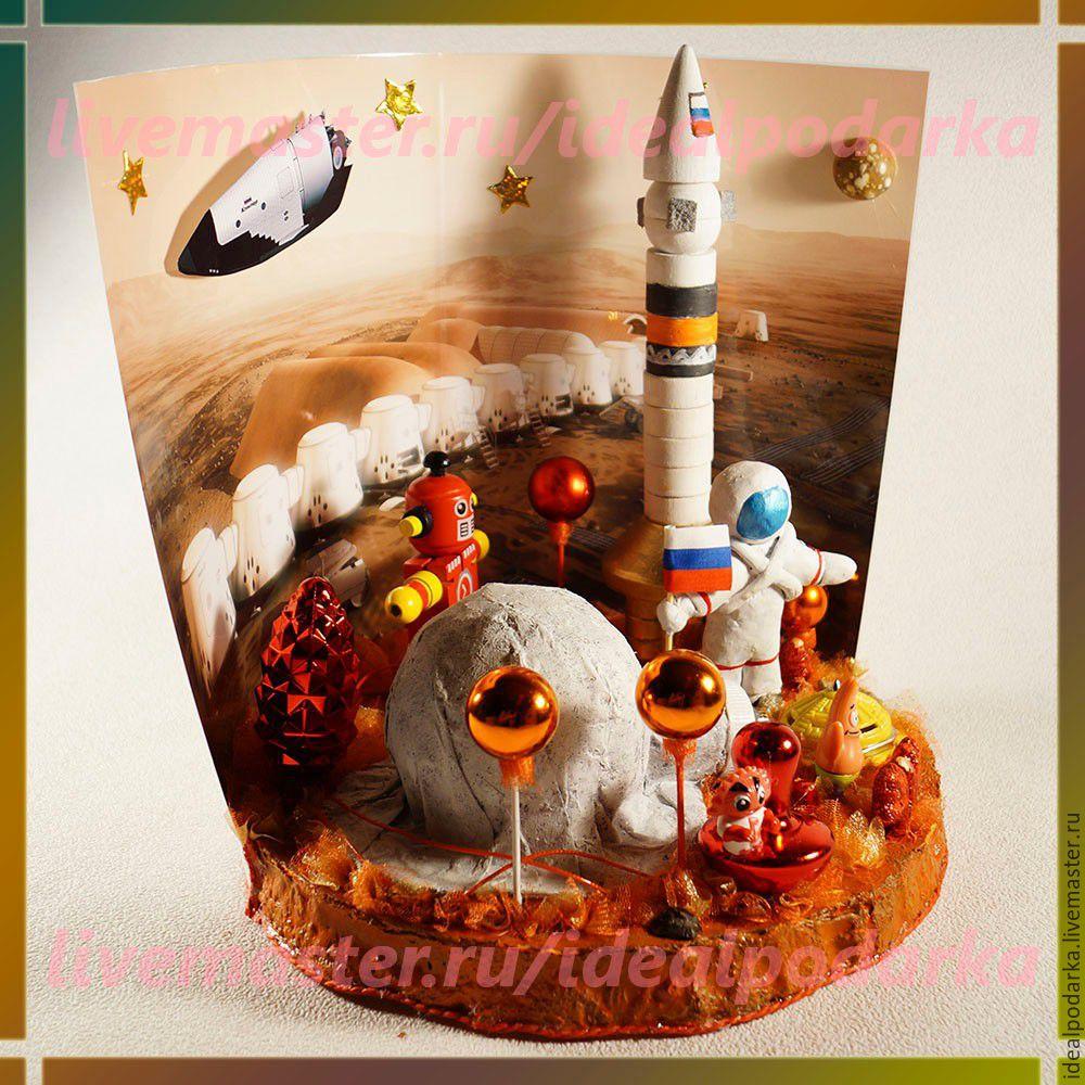 Подарки к дню космонавтики купить альбом для советских монет