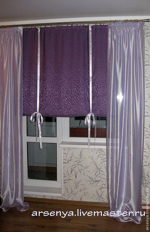 Текстиль, ковры ручной работы. Ярмарка Мастеров - ручная работа. Купить Бархатная слива. Handmade. Шторы на лента, портьерная ткань