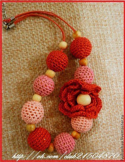 Слингобусы ручной работы. Ярмарка Мастеров - ручная работа. Купить Слингобусы с цветком. Handmade. Однотонный, слинго-бусы, хлопок 100%