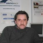 Любомир Чорномаз (chornomaz) - Ярмарка Мастеров - ручная работа, handmade
