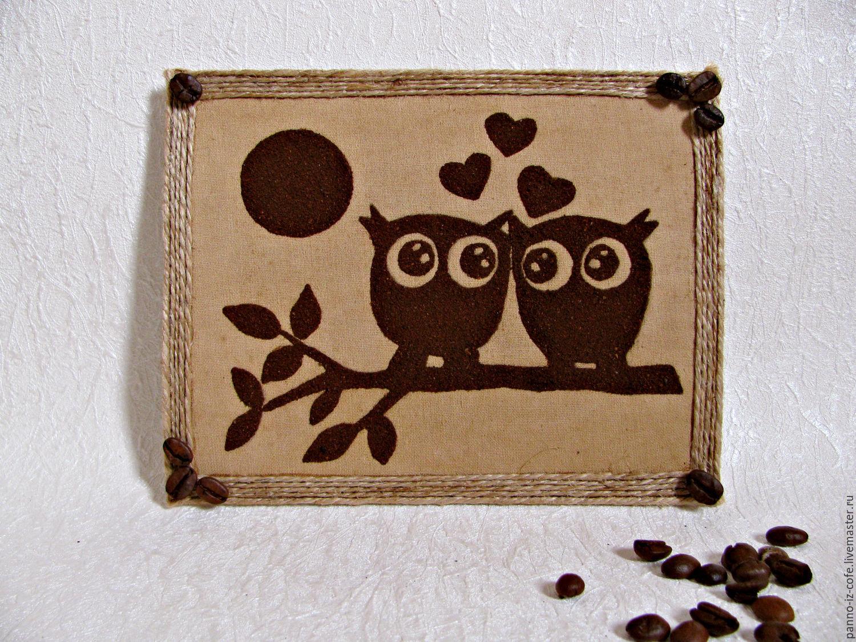 Картины своими руками из молотого кофе мастер класс