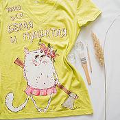 Одежда ручной работы. Ярмарка Мастеров - ручная работа футболка Белая и Пушистая. Handmade.