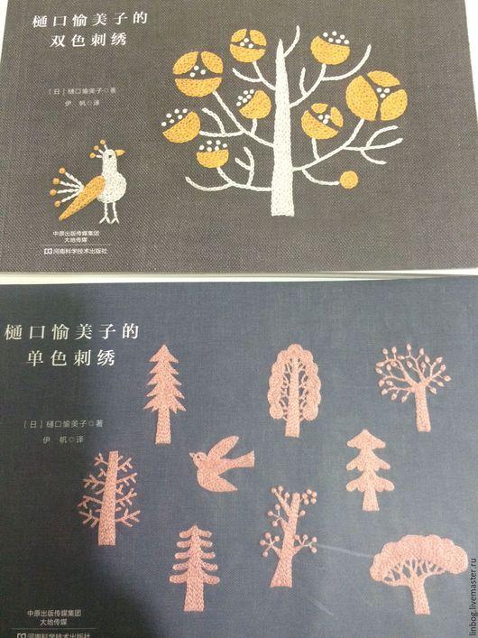 Обучающие материалы ручной работы. Ярмарка Мастеров - ручная работа. Купить Вышивка (дизайн Yumiko Higuchi). Handmade. Белый, бумага