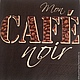 Черные кофе -салфетка для декупажа Декупажная радость