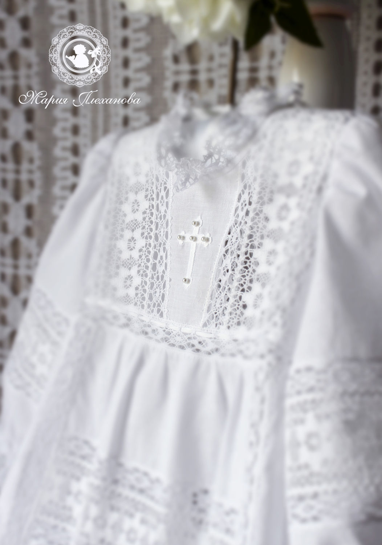 Baptismal dress and cap \
