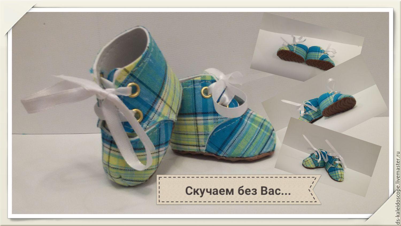Обувь для кукол из фоамирана своими руками 30