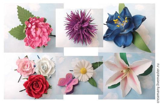 Комплекты украшений ручной работы. Ярмарка Мастеров - ручная работа. Купить Цветы из фоамирана. Handmade. Праздника оформление, фотосессия