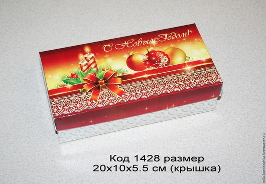 Коробочка код 1428  размер 20х10х5.5 см