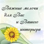 Мастерская Елены Шиманской - Ярмарка Мастеров - ручная работа, handmade