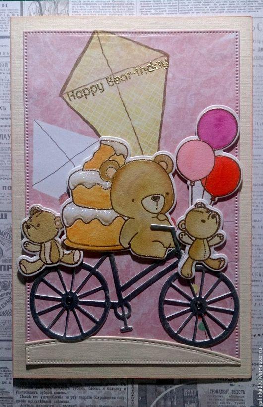 """Открытки на день рождения ручной работы. Ярмарка Мастеров - ручная работа. Купить Открытка """"Ехали медведи  на велосипеде!"""". Handmade. Брусничный"""