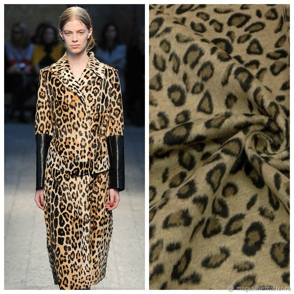THE OVERCOAT PILE - LEOPARD - EURO-TEX SRL, Fabric, Moscow,  Фото №1