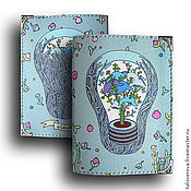 Канцелярские товары ручной работы. Ярмарка Мастеров - ручная работа Обложка для паспорта ЛАМПОЧКА (голубая). Handmade.