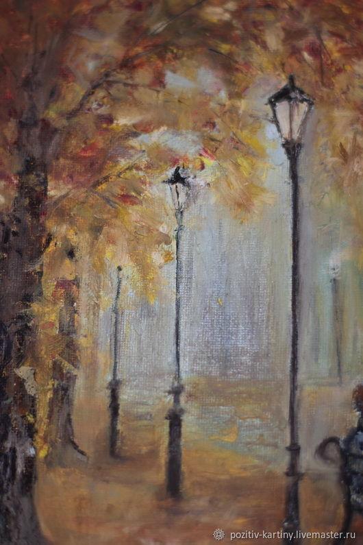 А.С. Пушкин. Осень