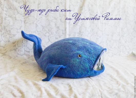 """Аксессуары для кошек, ручной работы. Ярмарка Мастеров - ручная работа. Купить Домик для кота """"Чудо-юдо рыба-кит"""". Handmade."""