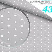 Материалы для творчества ручной работы. Ярмарка Мастеров - ручная работа 100% хлопок, Польша, белые звезды на сером фоне фоне 25мм. Handmade.